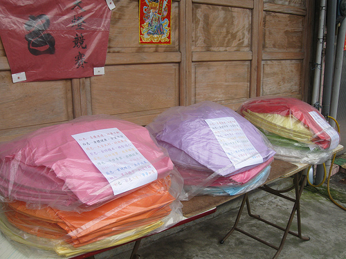 Sky Lanterns for Sale in Pingshi