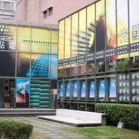 Entrance to the Spot Taipei Film House