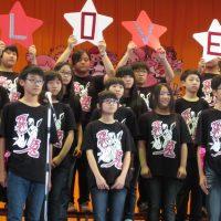 Singing Contest in Zhongli