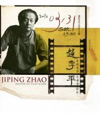 Zhao Jiping at Zhongshan Hall